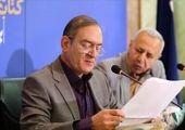 حضور پررنگ ایران در نمایشگاه بین المللی کتاب دهلی نو