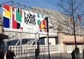 سفارت ایران در فرانسه خواستار لغو ممنوعیت پروازها شد