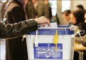 مجری مناظره انتخاباتی نامزدها کیست؟