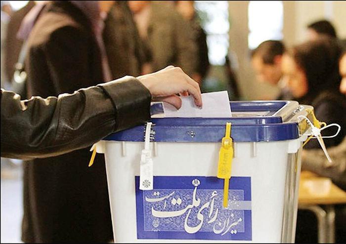 برنامه چهار نامزد اصلی انتخابات ۱۴۰۰ چیست؟