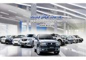 واکنش مخاطبان گسترش نیوز به فروش فوق العاده ایران خودرو و سایپا