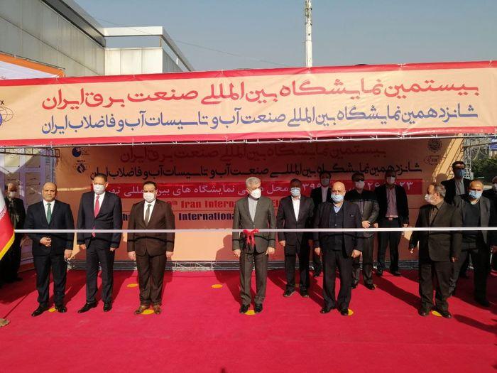 افتتاح دو نمایشگاه صنعت آب و برق با حضور دو وزیر ایرانی و عراقی