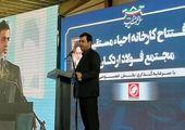 اقدامات توسعهای ایمیدرو در سیستان و بلوچستان