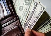 قیمت دلار در صرافی های بانکی (۱۴ شهریور)
