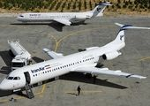 افزایش قیمت بلیت هواپیما قانونی است