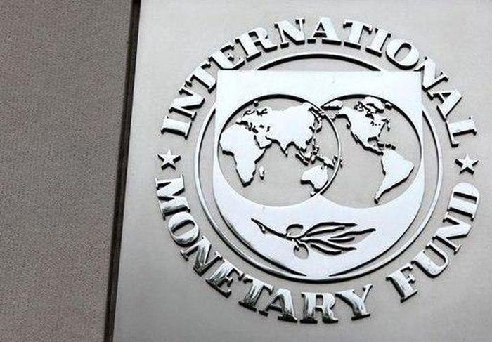 تحلیل صندوق بین المللی پول از اقتصاد ایران