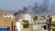 آخرین خبرها از انفجار کابل
