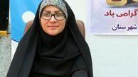 اولین شهردار زن در استان لرستان انتخاب شد + عکس
