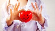 ساخت یک مینی قلب با سلول های بنیادین! + عکس