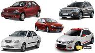خودروهای ثبت نامی چقدر سود دارند؟