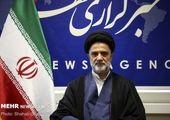 استعفای جنجالی لاریجانی از یک مسئولیت مهم؟