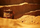 نخستین شرکت پروژه محور بازار سرمایه در حوزه معدن و صنایع معدنی ثبت شد