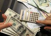بهترین روش برای بازگرداندن ارز صادراتی