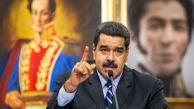 ارتباط تلگرامی رئیسجمهور ونزوئلا با مردم