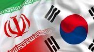 صفر تا صد ماجرای آزادسازی دارایی های ارزی ایران در کره