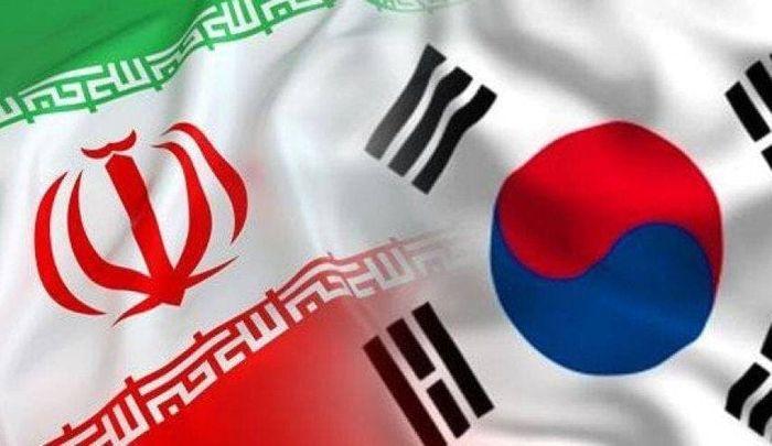 فوری/ ایران مطالبات ۴۰ شرکت کره ای را پرداخت کرد