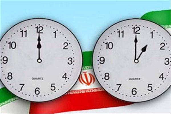 ساعت رسمی کشور یک ساعت به جلو می رود