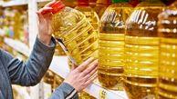 تکلیف افزایش قیمت روغن در سال بعد