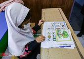 اقدامات لازم برای بهبود وضعیت آموزش و پرورش