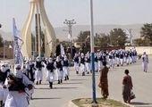 واکنش طالبان به حمله هوایی آمریکا