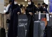 موزه های تهران تعطیل شدند؟
