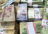 آخرین مهلت به بانک مرکزی برای اجرای قانون جدید چک