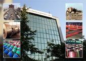 صنعت و معدن؛ پیشبران توسعه اقتصادی و اجتماعی / صنایع معدنی؛ موتور محرک اقتصاد ملی
