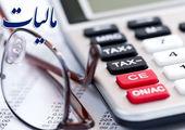 بودجه ۱۴۰۰ سازمان های مناطق آزاد تصویب شد