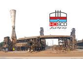 رشد چشمگیر فروش فولاد خراسان