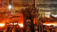 تاثیر اصلاح قیمت حاملهای انرژی بر صنعت فولاد