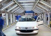 واردات خودرو آزاد میشود؟