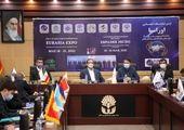 برگزاری نمایشگاهی مهم برای توسعه اقتصادی ایران-ارمنستان