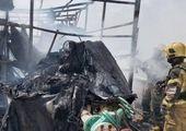 انفجار مهیب؛ شرکت تاژ آتش گرفت / فیلم