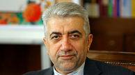 توضیحات وزیر نیرو درباره استخراج قانونی رمزارز