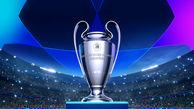 نتایج هفته اول لیگ قهرمانان اروپا