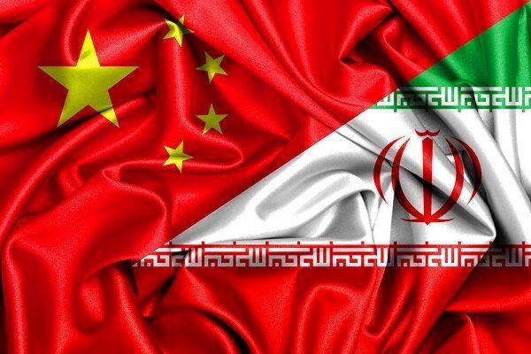 صنایع کوچک ایران با چین تفاهمنامه امضا کرد