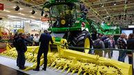 رویدادی بزرگ در راستای اعتلای صنعت کشاورزی