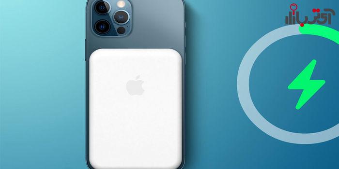 اپل لاکچری ترین پاوربانک را روانه بازار کرد + عکس