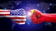 آمریکا با فروش اسلحه چین را تحریک کرد