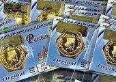 سکه وارد کانال ۱۰ میلیون شد + آخرین جزییات