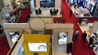 در پنجمین نمایشگاه معدن و صنایع معدنی چه می گذرد؟
