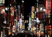 تورم در ژاپن باز هم منفی ماند