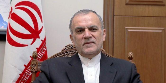 آخرین اخبار از داراییهای بلوکه شده ایران