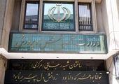 فوری/ افزایش حقوق کارمندان تایید شد