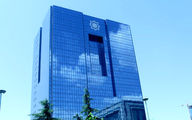 اطلاعیه بانک مرکزی درباره بازگشت ارزهای صادراتی