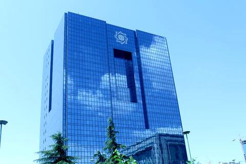 تمدید مصوبه اختیارات بانک مرکزی