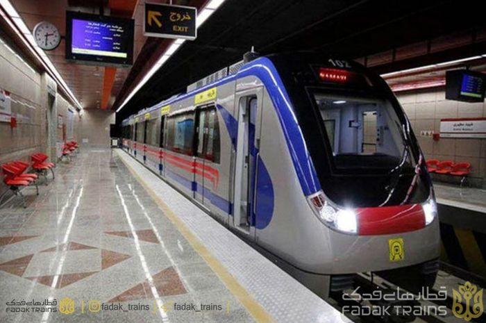 ایستگاه جدید مترو شروع بکار کرد