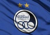 واکنش AFC به شکایت تیمهای عربی