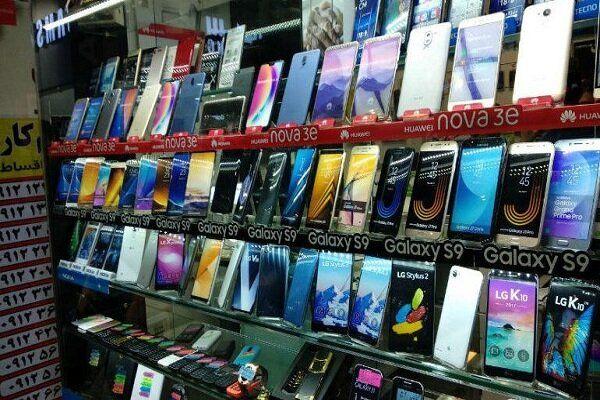قیمت موبایل ریخت /بررسی بازار گوشی در هفته جاری