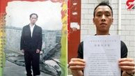 پسر ۹ ساله پس از ترک تحصیل قاتل پدرش را پیدا کرد + عکس